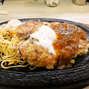 大阪の最後を飾る想い出の一品『特製ハンバーグステーキ』を食す!@『グリル清起』難波