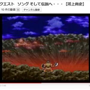 『ドラゴンクエスト3』には日本人歌手がうたう歌が存在する