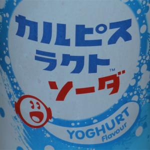 日本の『カルピス』が北米で『カルピコ』になった理由