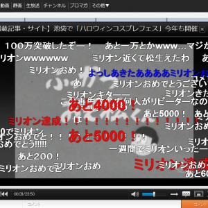 「限りなくアウトに近いアウト」 パロディ満載のアニメ『おそ松さん』第1話が『niconico』で100万再生突破!
