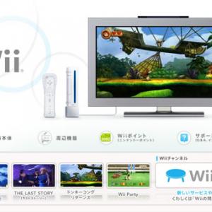 【速報】日経新聞が『Wii2』の情報を掲載! コントローラにタッチパネル搭載
