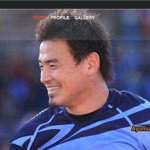 人気沸騰! ラグビー・五郎丸歩選手のオフィシャルサイト『楕縁系生活』10月20日オープン