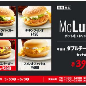 マクドナルドではハンバーガーのソース抜きやレタス抜きがリクエストできる