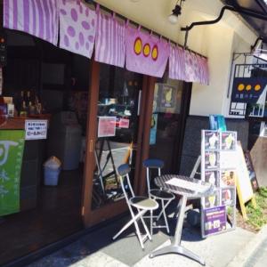 小江戸川越のジェラート・スムージー・ニョッキのスイーツ店『川越パターテ』