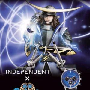 政宗・幸村ら六武将が腕時計に! 『INDEPENDENT』×『戦国BASARA』コラボウオッチがクール [オタ女]