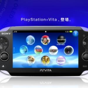 「PSVita と 3DS どっちがいけてる?」次世代携帯ゲーム機アンケート