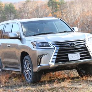 日本上陸間もない新型SUV 『LX (レクサス)』試乗レビュー