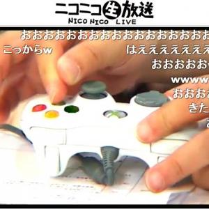 新人社員・高橋名人、16連射でゲーム画面をスキップ