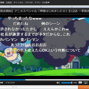 テレ東社長いわく「オリジナルに失礼な行為」の『おそ松さん』第3話 『niconico』では無修正で放送中