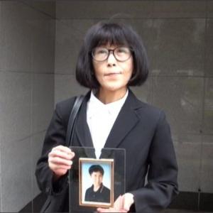 痴漢容疑の「取り調べ」後に転落死 「違法捜査」問う国賠訴訟で被告・東京都は「争う」