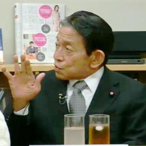 西岡参議院議長、語る(2) 菅内閣は「共同正犯。連帯して責任を負う」