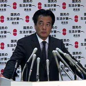 岡田幹事長、総理とのW辞任を示唆「一年後も私が幹事長をやっていると言う人はいない」