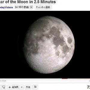 眠れない夜に……2011年の月の1年の動きをぐるぐる~っと2分半で観られちゃう動画
