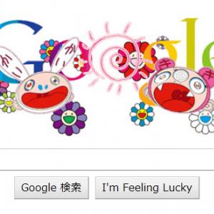 『Google』トップページのデザインが変更しました! 夏至だからです