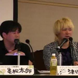 津田大介氏、動画の「文字」アーカイブ化の重要性を語る