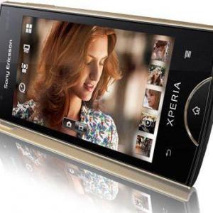 Sony Ericsson、Xperia新モデル『Xperia ray』と『Xperia active』を発表
