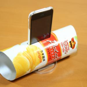 【動画】電源不要のiPhoneスピーカーは自作できるのか? 実際に作ってみた