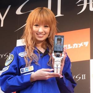 『GALAXY S II』発売記念イベントにアッキーナ登場 『SpaceBalloonプロジェクト』をPR