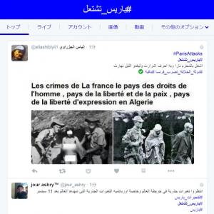 フランス・パリで複数の銃撃・爆発発生 『Twitter』では情報戦も?