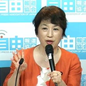 社民党、『再生エネ法』成立へ全力 福島みずほ党首「日本のビジネスチャンス」