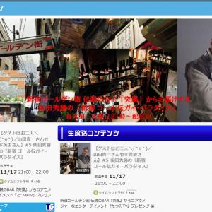 戦国無双ファン必見! 竹本英史さんと山田真一さんがゲストのニコ生『柴田秀勝・新宿Gガイパラダイス』