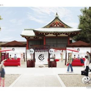 日本文化を味わえる『朝食茶屋』は11月24日(火)まで! 火・金は、浅草神社で特別な和朝食を食べよう!