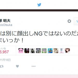 大塚明夫さん「え? 私は別に顔出しNGではないのだが…まいっか!」 『しゃべくり007』への出演可否についてツイート!?