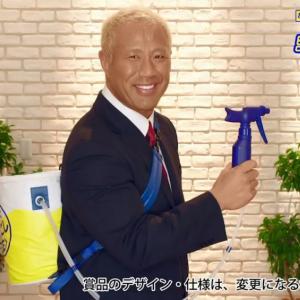 [PR]キミには聞き取れるか! 超ハスキーボイスプロレスラー・本間朋晃が紹介するオススメポイント「ザザザッ……です!」