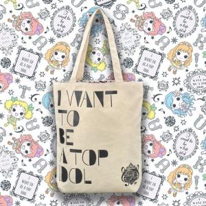 普段使い向けトートバッグ&パスケースも! 『アイカツ!』のアパレルライン『Aikatsu!Style ~for Lady~』誕生 [オタ女]