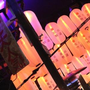 【奇想天外】ロンドンで東京夜市開催中!謎の和風テイストが最高に面白過ぎた!!後編【コトダマ空間】