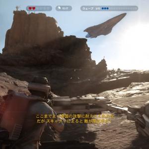 「あの」世界観に没入できる快感!スター・ウォーズの戦士になりきれるゲーム『Star Wars バトルフロント』