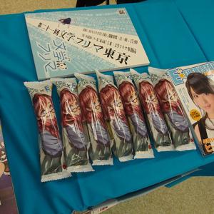 札幌・岩手開催無料参加権&創作支援も! 小説投稿サイト『E★エブリスタ』が『文学フリマ』出店