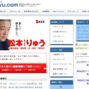 松本復興相が宮城県知事を叱責しマスコミには「書いたらもう、その社は終わりだから」発言まとめ