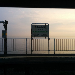 「また、来よう」と決めた。国内のわざわざ降りたい絶景『駅』