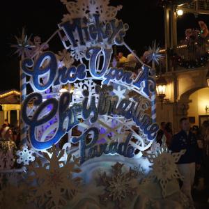 憧れのディズニーワールドで、一年で最も輝くイベント「ミッキーのベリー・メリー・クリスマス・パーティー」に参加してきた