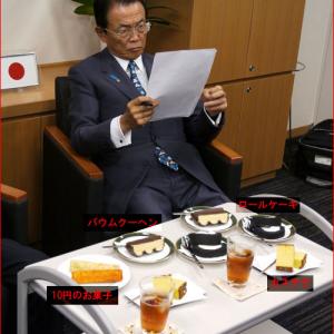 元内閣総理大臣の麻生さんが好きなスイーツはコレ! 4つのスイーツを差し入れしてみた