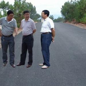 中国政府サイトに公開された道路視察画像が合成バレバレで中国ネットユーザー激怒!