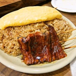 【デカ盛り】大人のオムライスを食べてみた @『焼肉はせ川』小田急相模原