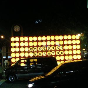 【マメチ】七夕の豆知識 「台湾ではプレゼント交換」「晴れる確率は10年に1,2回」