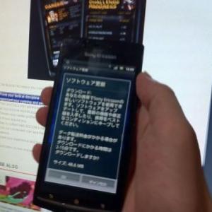 Xperia arc SO-01C向けのパソコンを使用したアップデートの配信がシステムトラブルのため遅延、NTTドコモが発表