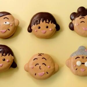 """『ちびまる子ちゃん』の""""さくら家""""がドーナツに! まる子や友蔵ドーナツでほんわかおやつタイム[オタ女]"""