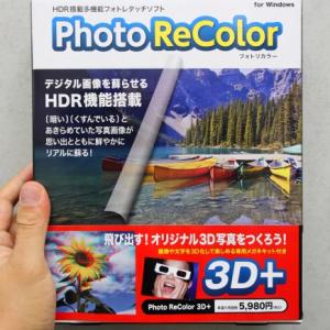 """""""失敗写真""""も復活!『Photo ReColor』でjpgからHDRを試す"""
