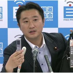 「カバンの脇にICレコーダーを入れていた」 石川知裕議員、検察取調べの「録音方法」を説明