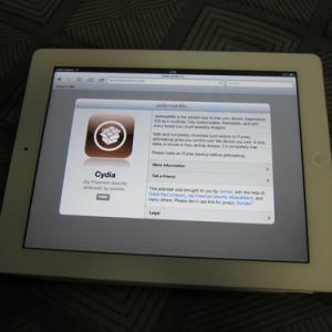 iPad2ユーザーお待たせ! 紐無し完全脱獄(Jailbreak)できたよー