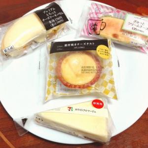 コンビニの濃厚「チーズスイーツ」がアツい! 抑えておきたい絶品「4」選