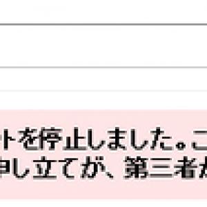 レディー・ガガ『スマ×スマ』動画を公開してYouTube公式アカウントが停止 宇多田ヒカルのコメントは?