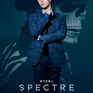 【生放送予告】大ヒット中! みんなはもう観た?『007 スペクター』特集