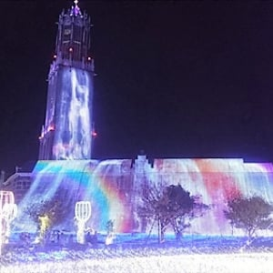 【動画アリ】世界最大1300万球! 『ハウステンボス光の王国』と『変なホテル』取材レポート