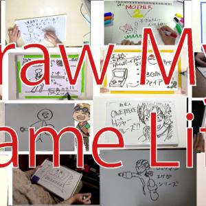 """YouTubeクリエイターの""""ゲーム人生""""を振り返る動画企画! 『Draw My Game Life』"""