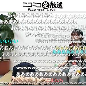 AKB48石田晴香、百花繚乱とユーザー生放送を疑似体験